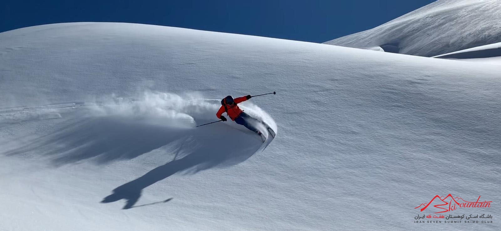 Dizin Ski Resort (1)
