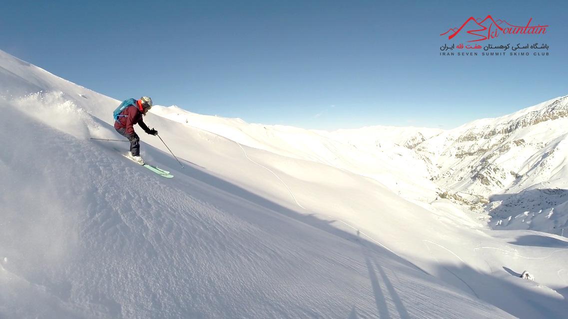 ski in tehran