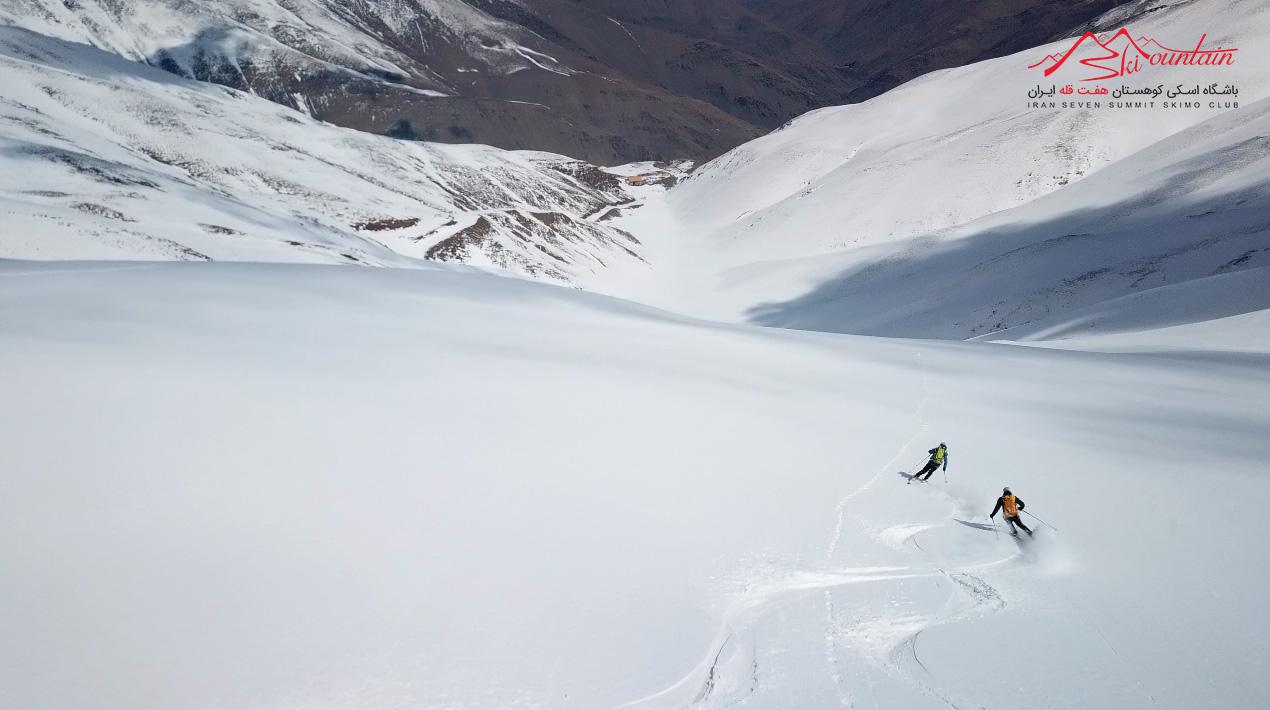 zard kouh ski
