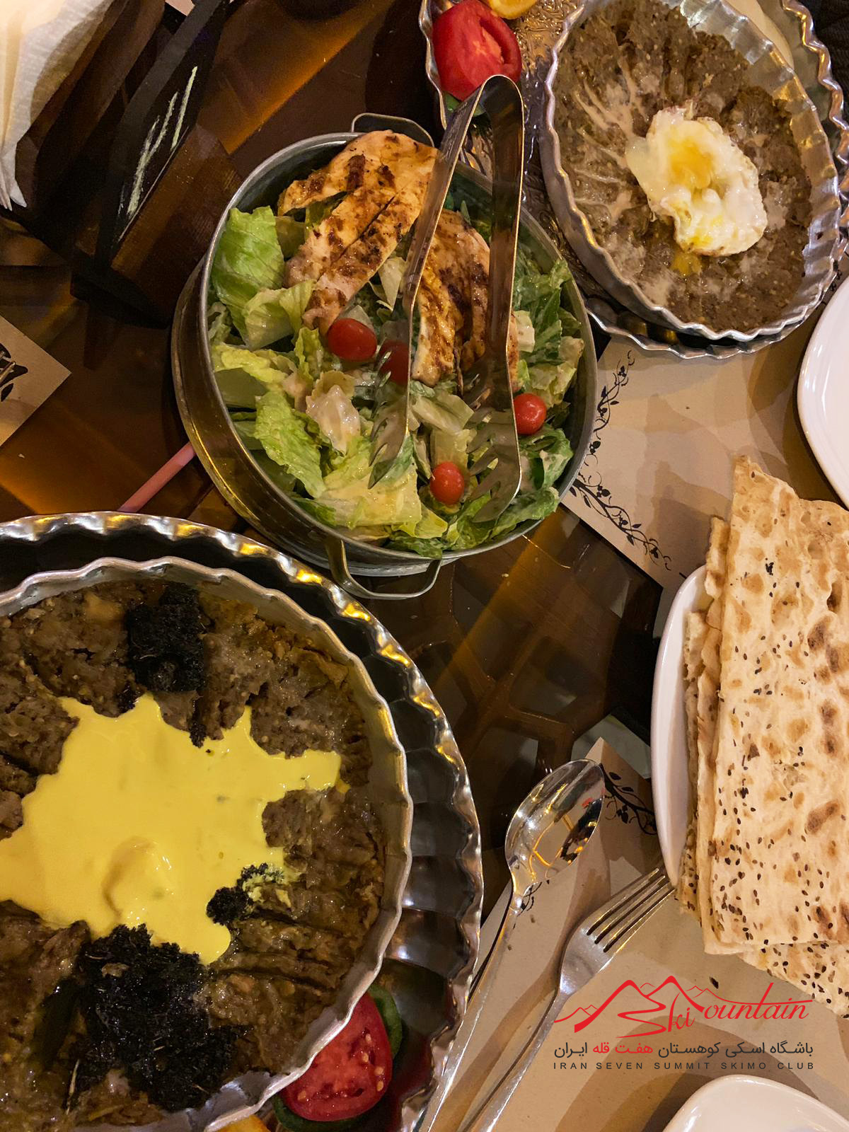 Iranian Dishes